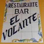 restaurante el volante (1)