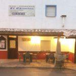 el chamizu (2)