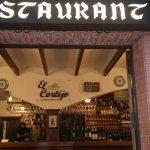 restaurante el cortijo (2)