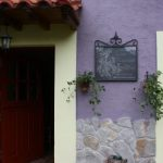 VV Casa Magdalena (1)